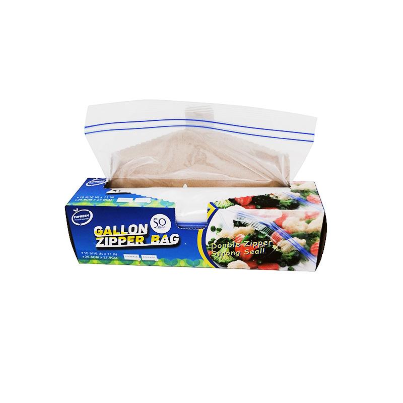 Plastic zipper food storage bag double zipper268x279mm