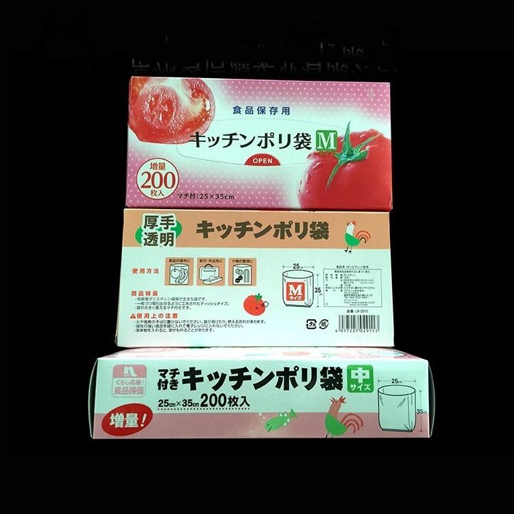 Plastic fresh bags food storage bag