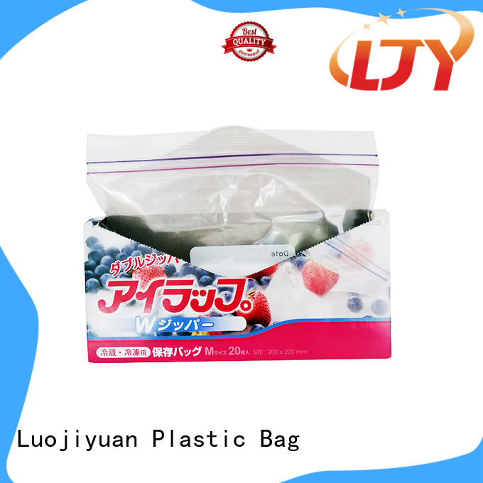 Fufresh Top quart zipper bag Suppliers for gifts